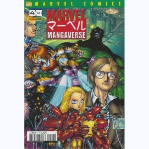Marvel Manga : n° 4, Mangaverse One shots 1